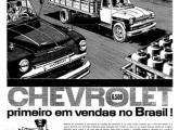 Anúncio de ¾ de página no jornal O Globo, em junho de 1961.