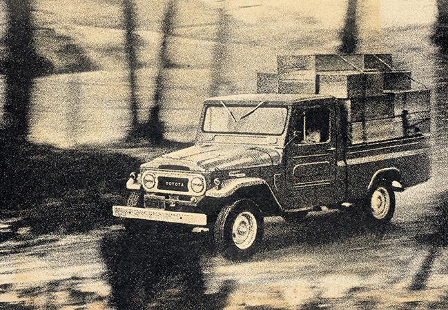 Toyota lexicar brasil picape toyota 1967 a imagem foi retirada de publicidade de outubro de 1966 ms do lanamento do modelo fandeluxe Image collections